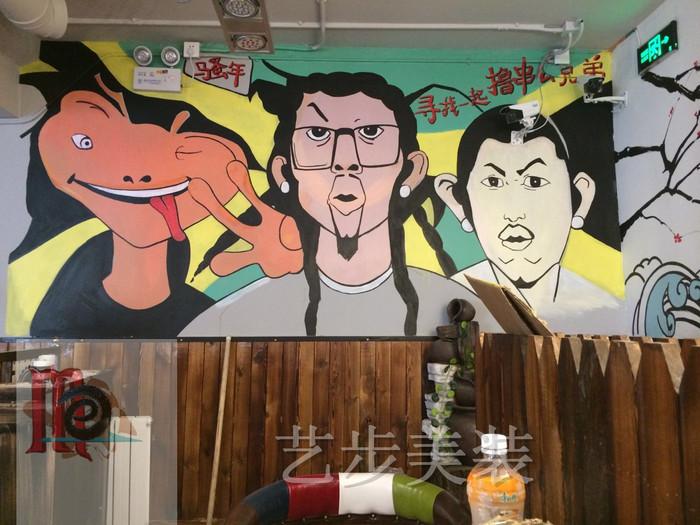 北京金鼎西街串吧墙绘 - 北京3d立体画 餐厅 幼儿园